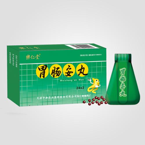 胃肠安(24粒*2瓶)